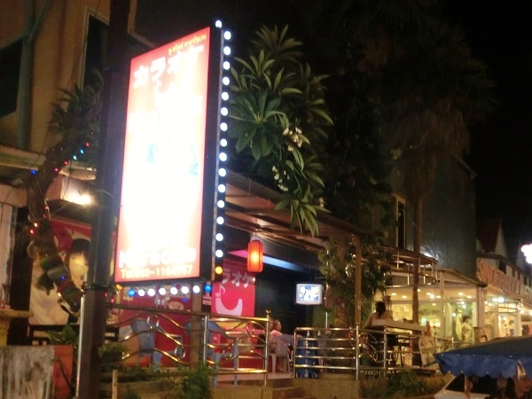 pattaya-karaoke-nightlife